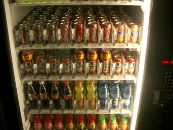 brussels vending machine