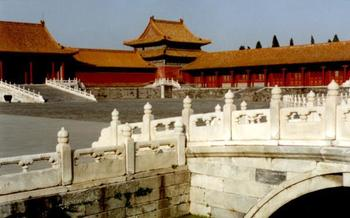 China 97