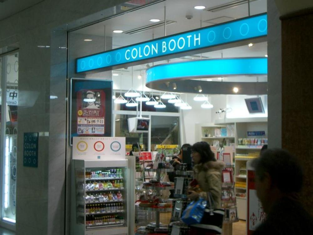 colon booth